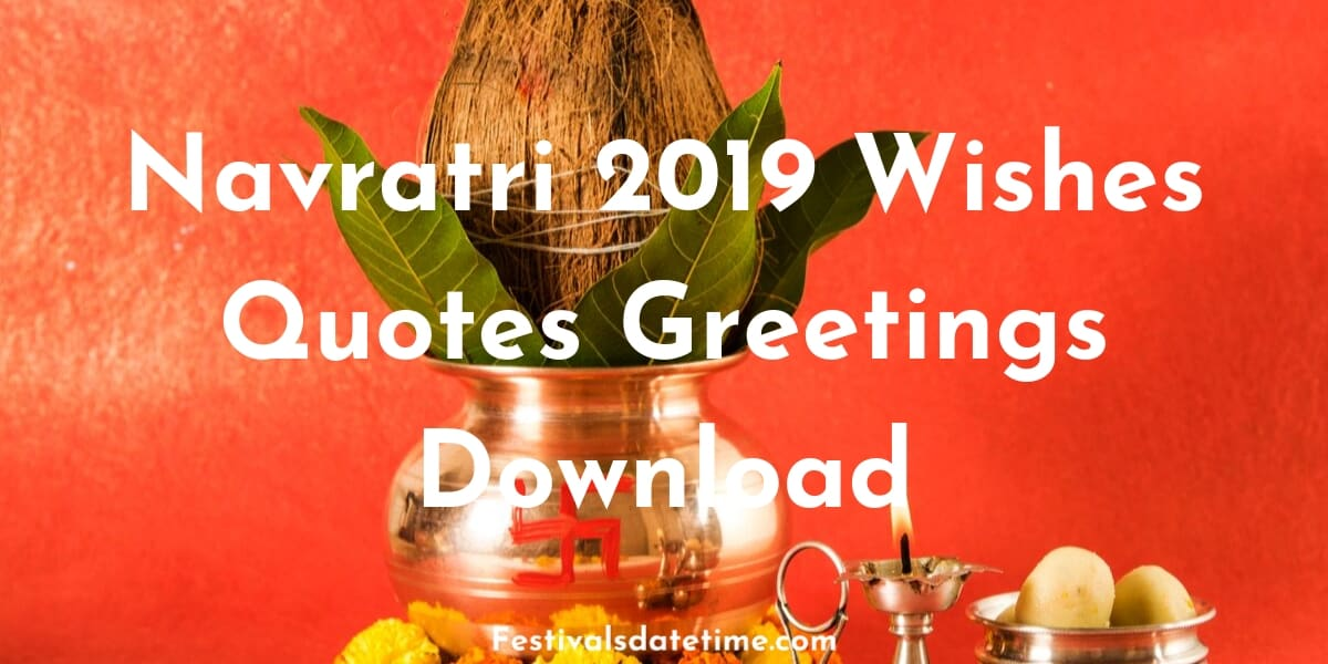 navratri_wishes_quotes_featured_img