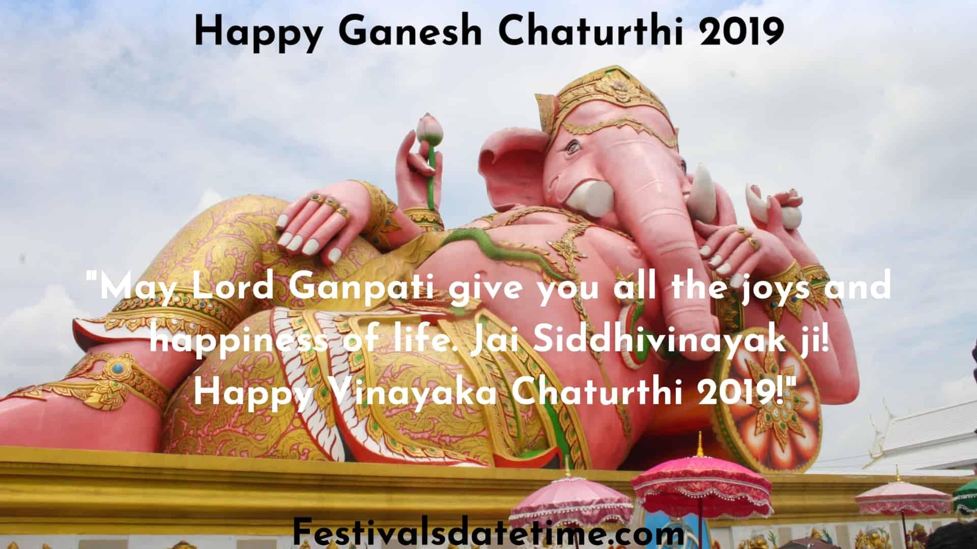 ganesh_chaturthi_images_for_whatsapp_status