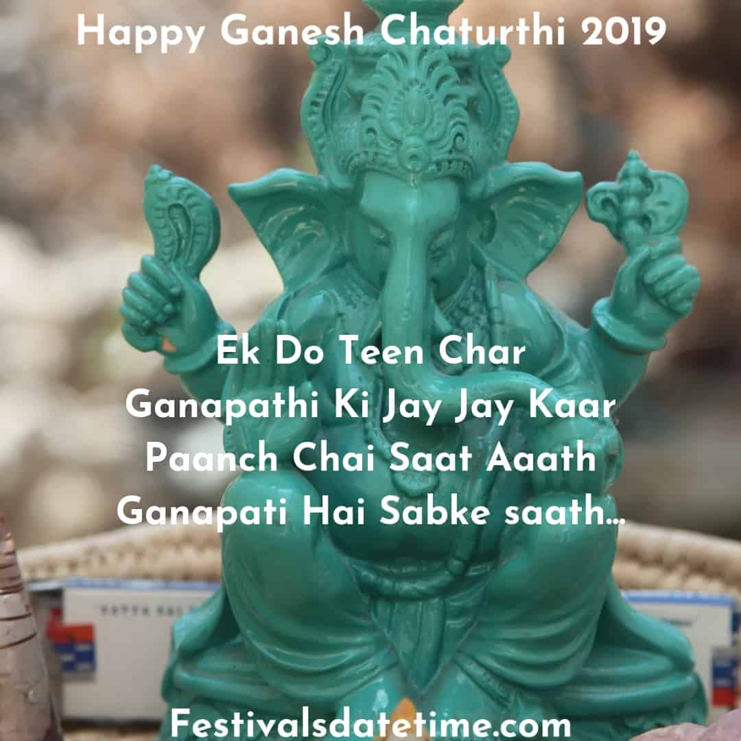 ganesh_chaturthi_images_in_marathi