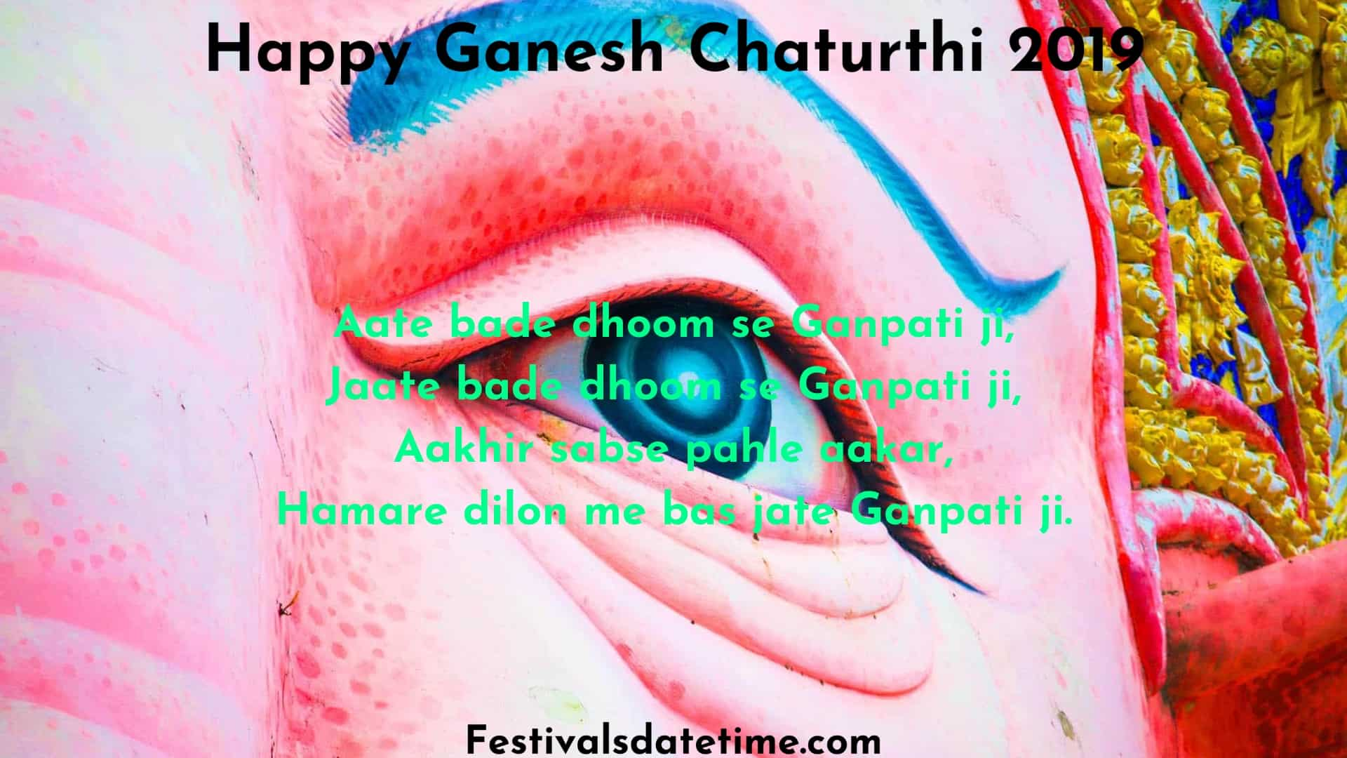 ganesh_chaturthi_wishes_with_quotes