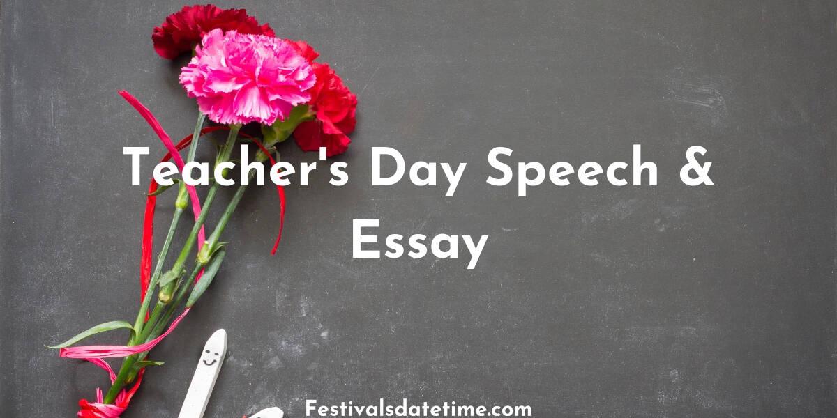 teachers_Day_essay_speech_featured_img