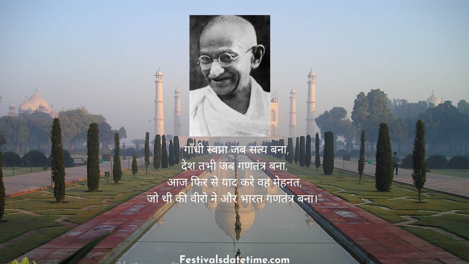 motivational_republic_day_quotes_in_hindi