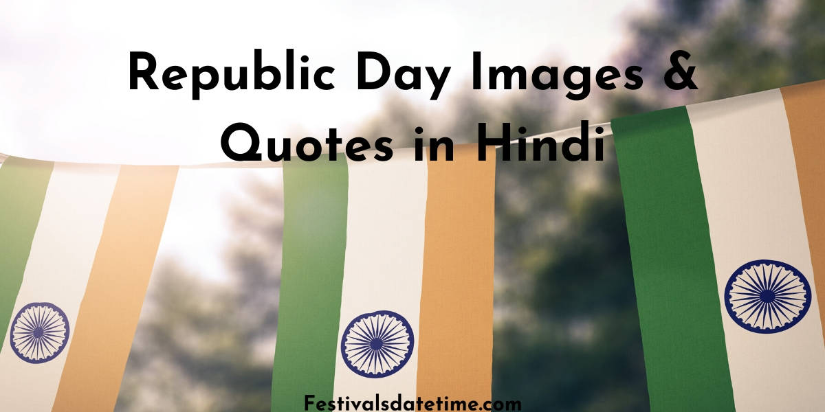 republic_day_images_quotes_hindi_featured_img