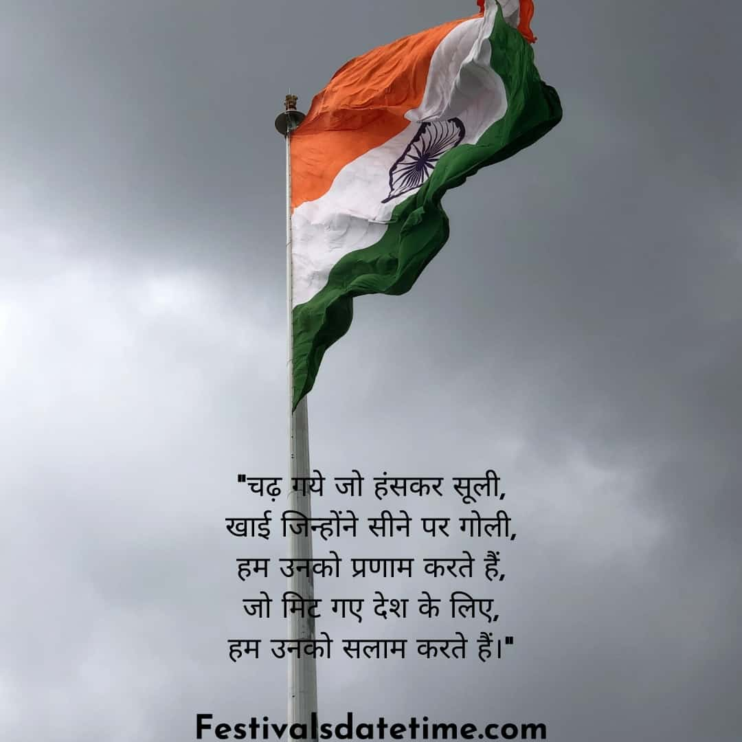 republic_day_speech_2020_quotes_in_hindi
