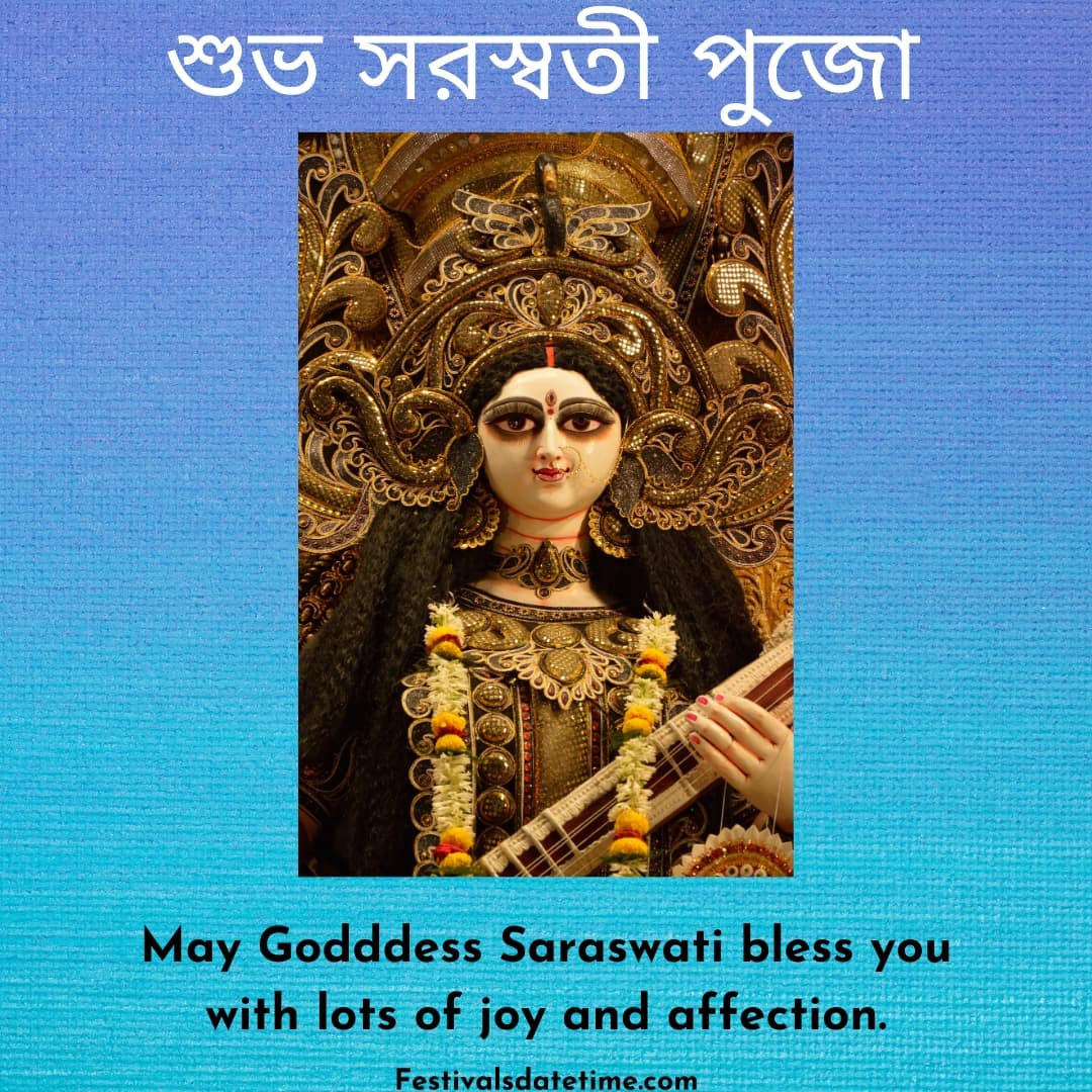 saraswati_puja_images_in_english