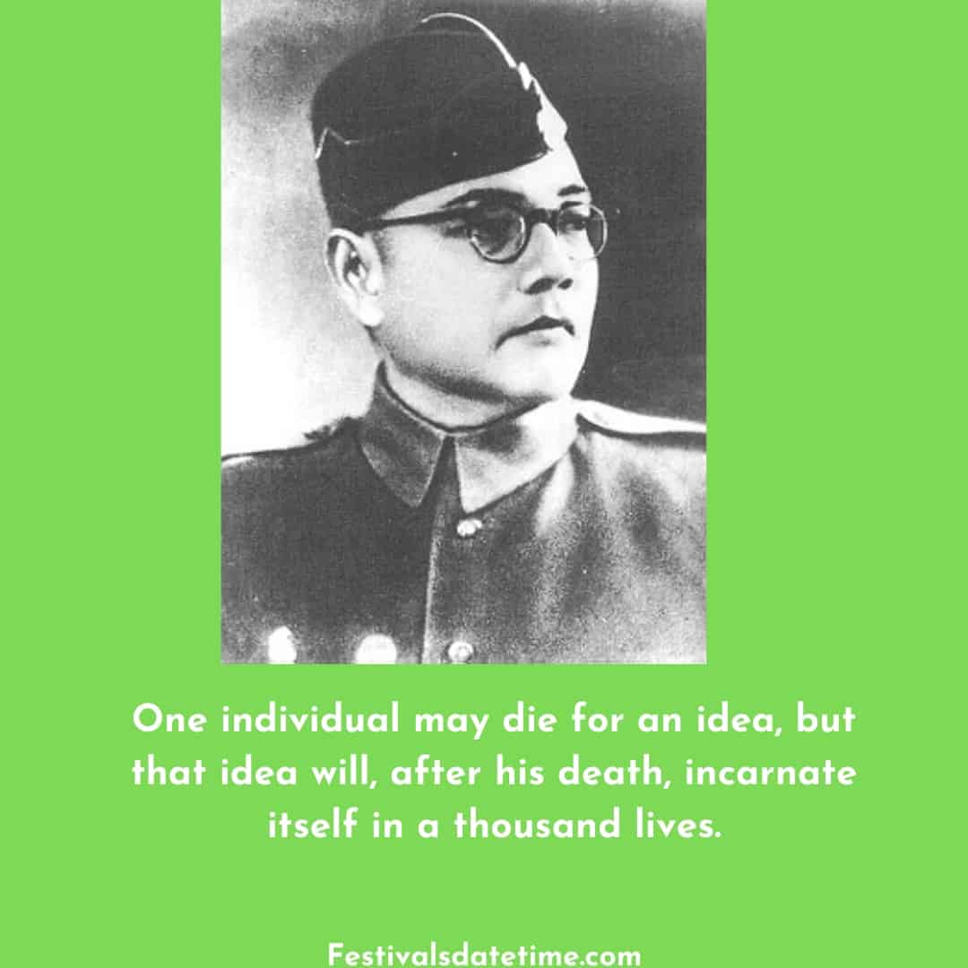 subhash_chandra_bose_famous_quotes