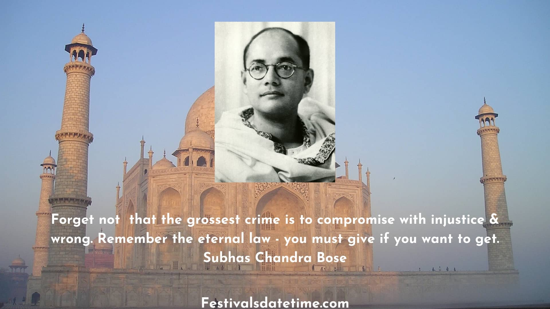 subhash_chandra_bose_motivational_quotes