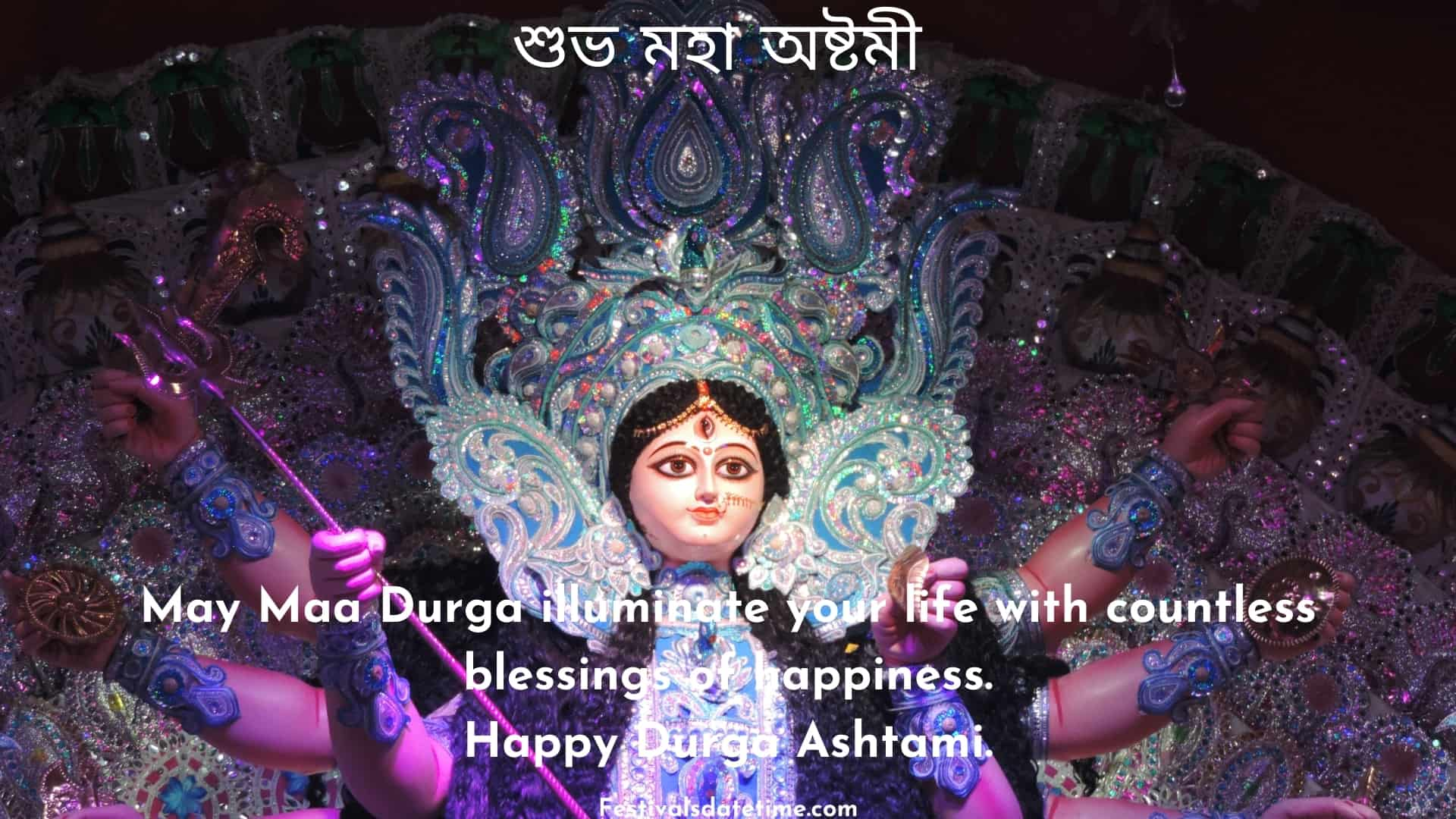 durga_ashtami_wishes_images