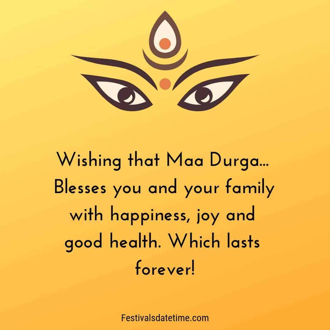durga_puja_greetings_card