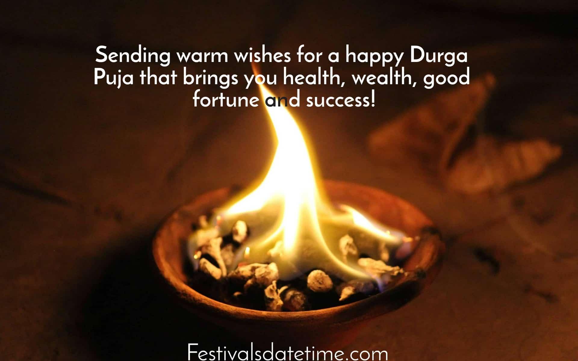 durga_puja_wish_message