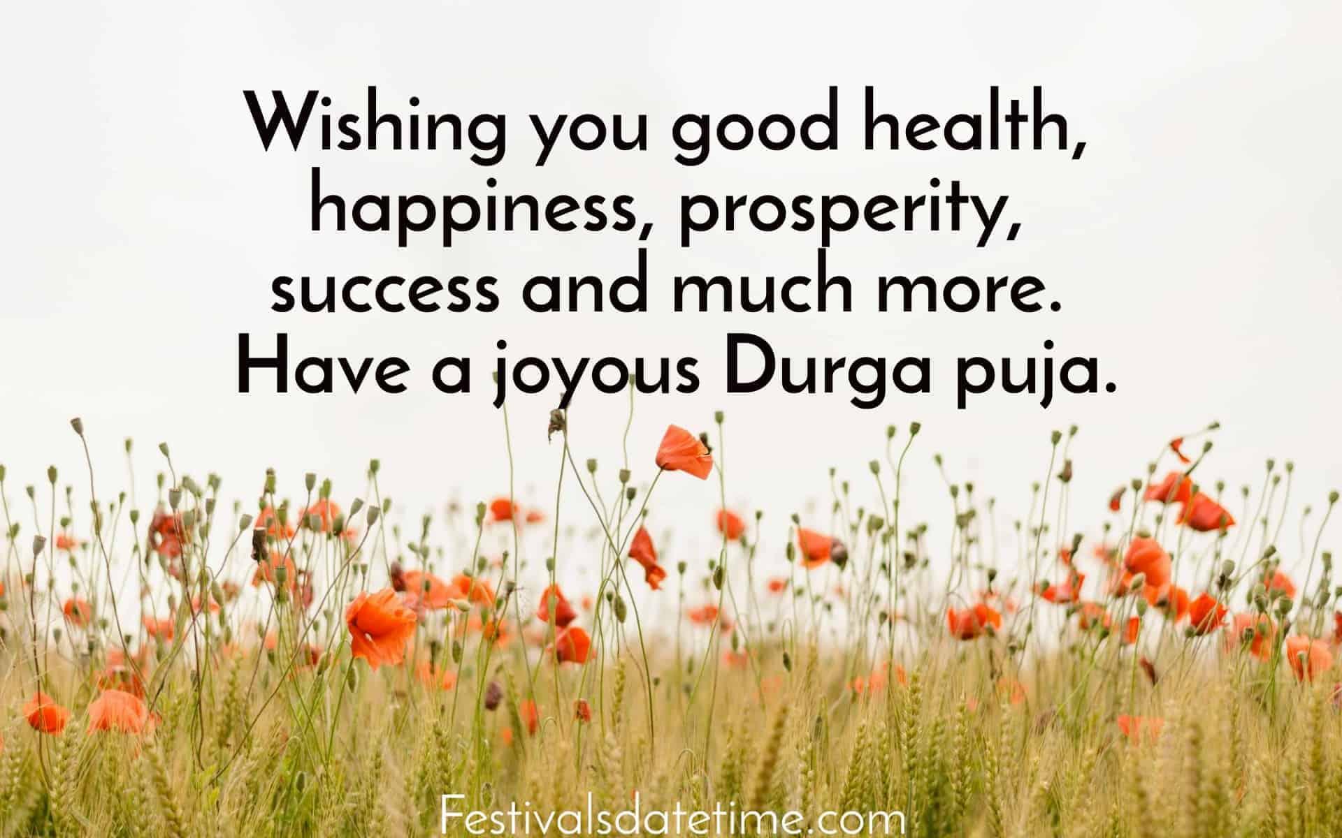 durga_puja_wishes_in_english