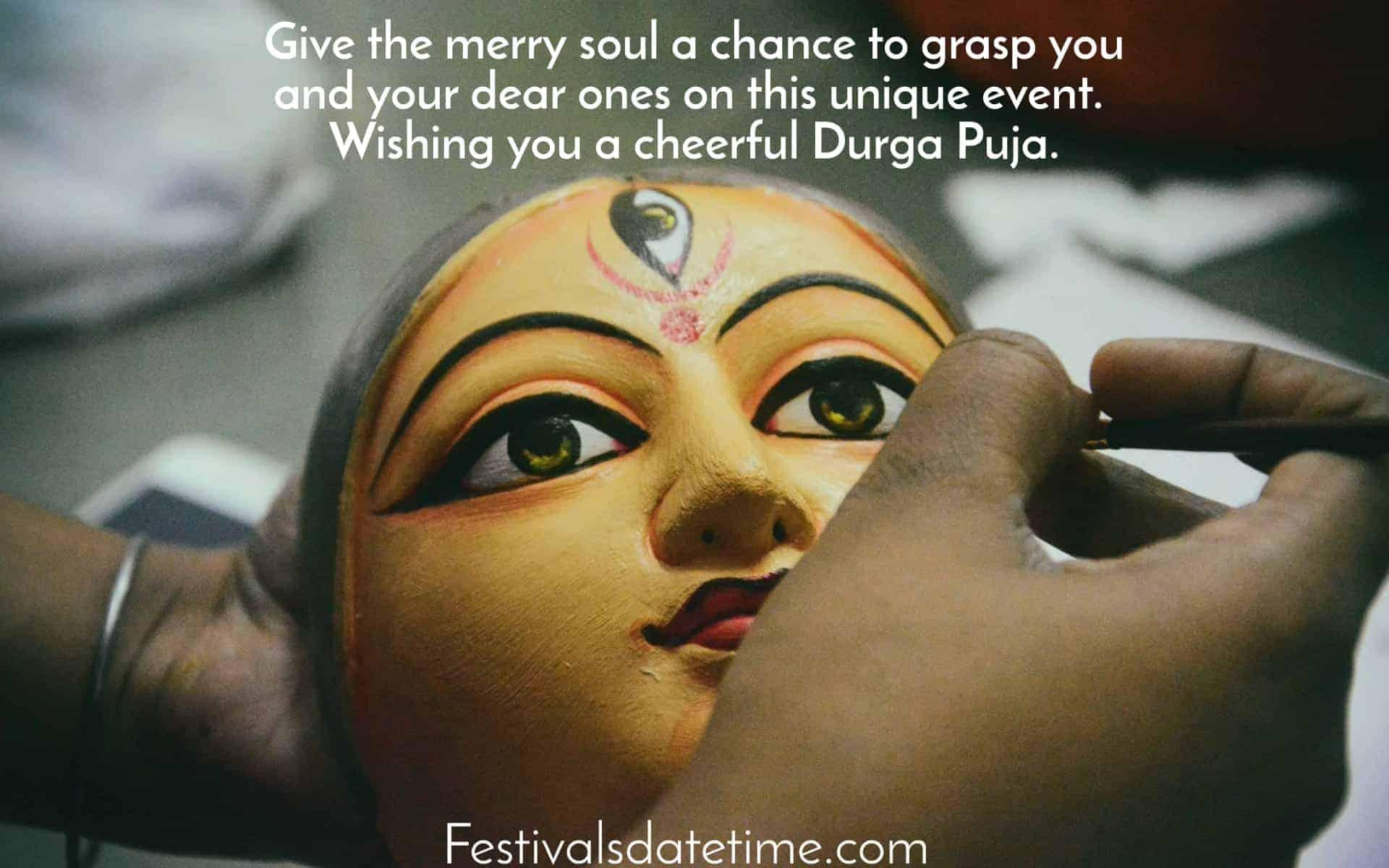 greetings_for_durga_puja