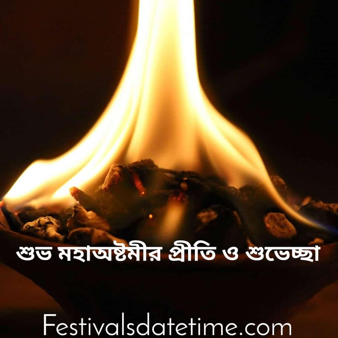 happy_durga_ashtami_hd_images