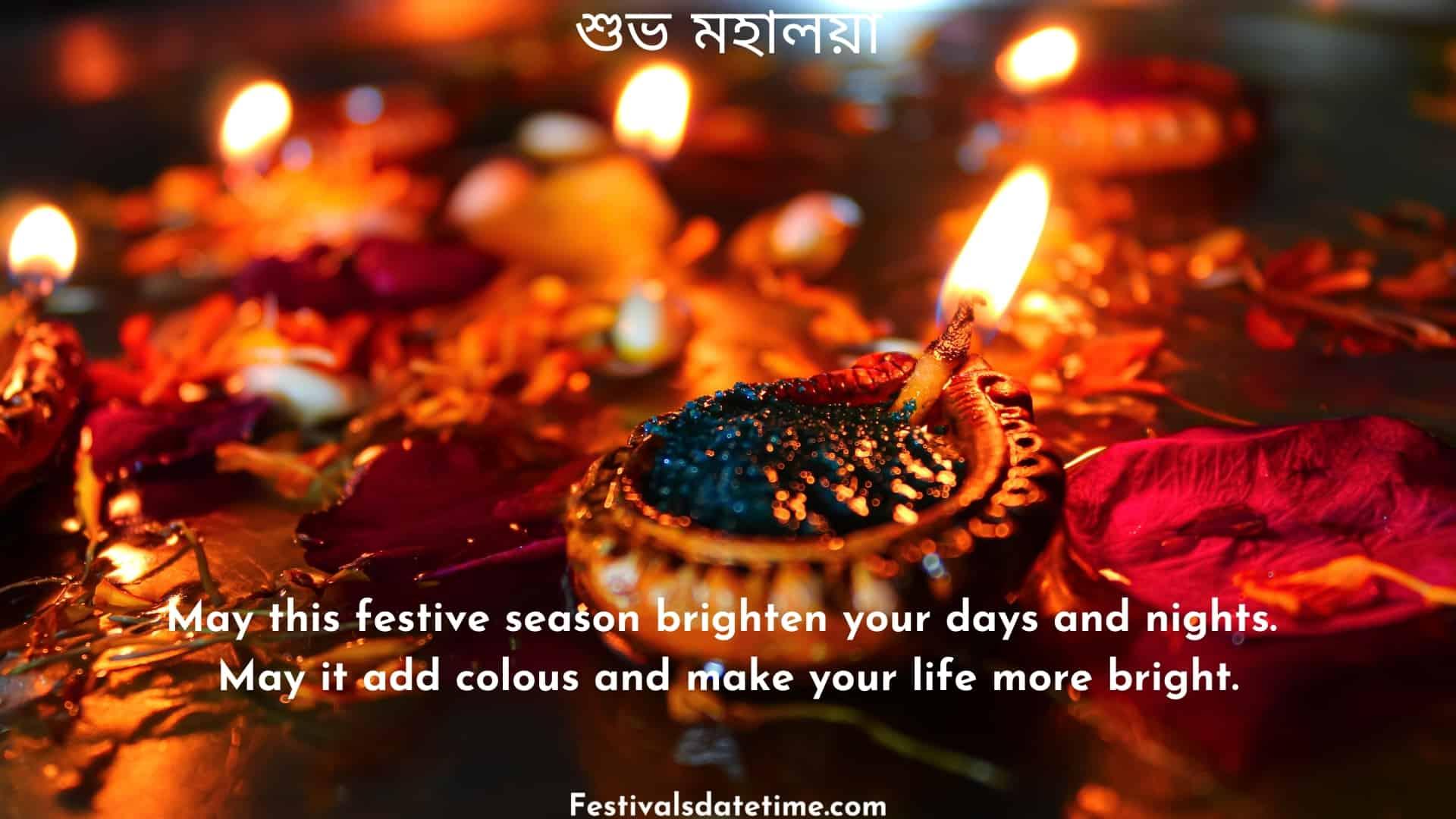 happy_mahalaya_amavasya_images
