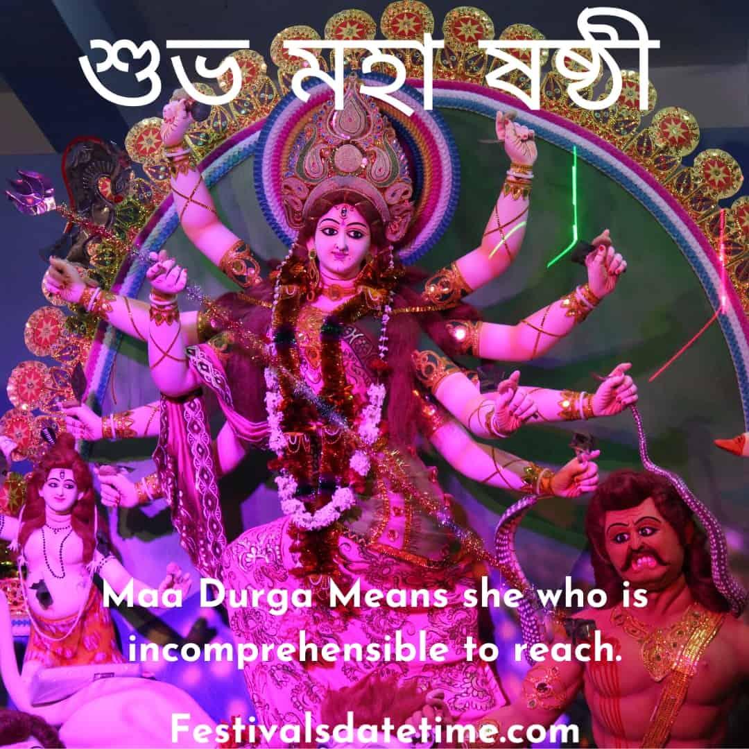 maha_sasthi_image