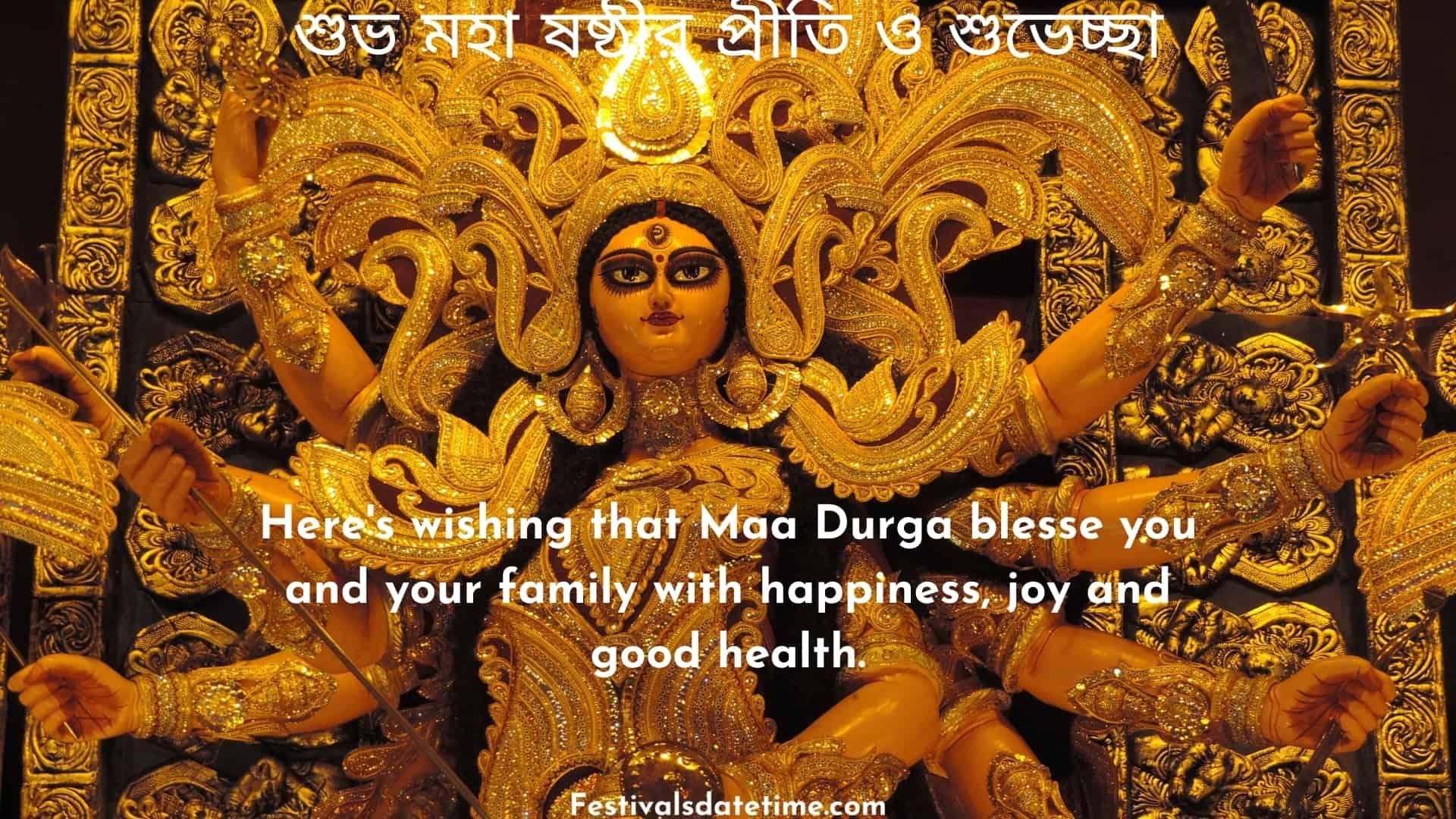 maha_sasthi_image_download
