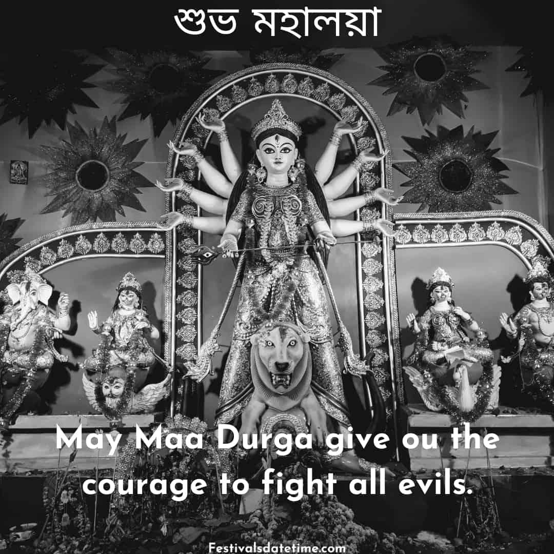 mahalaya_amavasya_images
