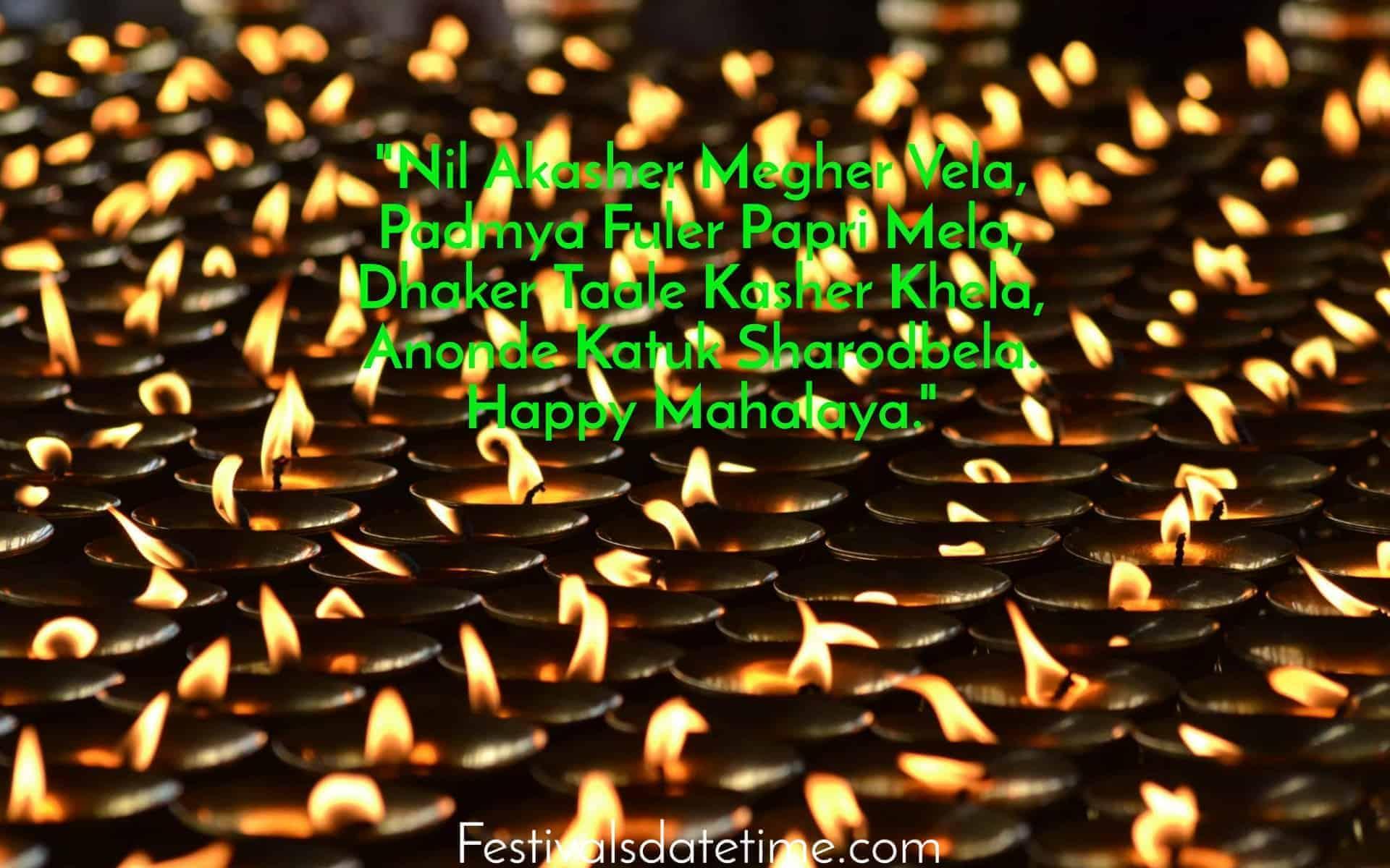 mahalaya_quotes_2021