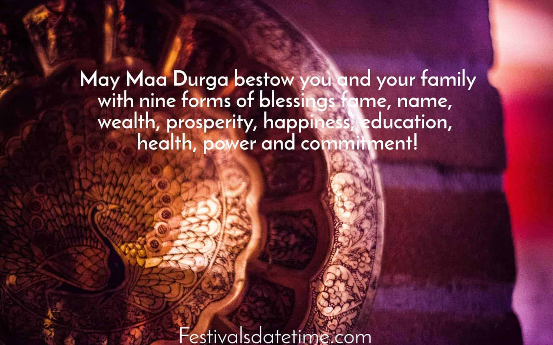 messages_for_durga_puja