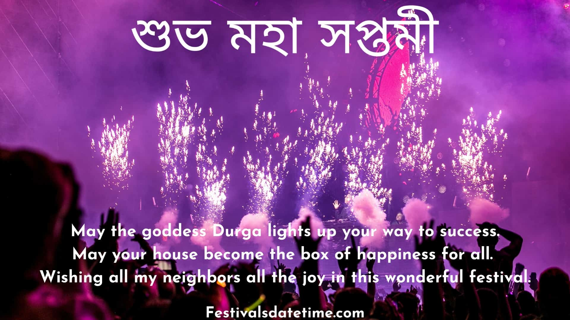 subha_saptami_image_download