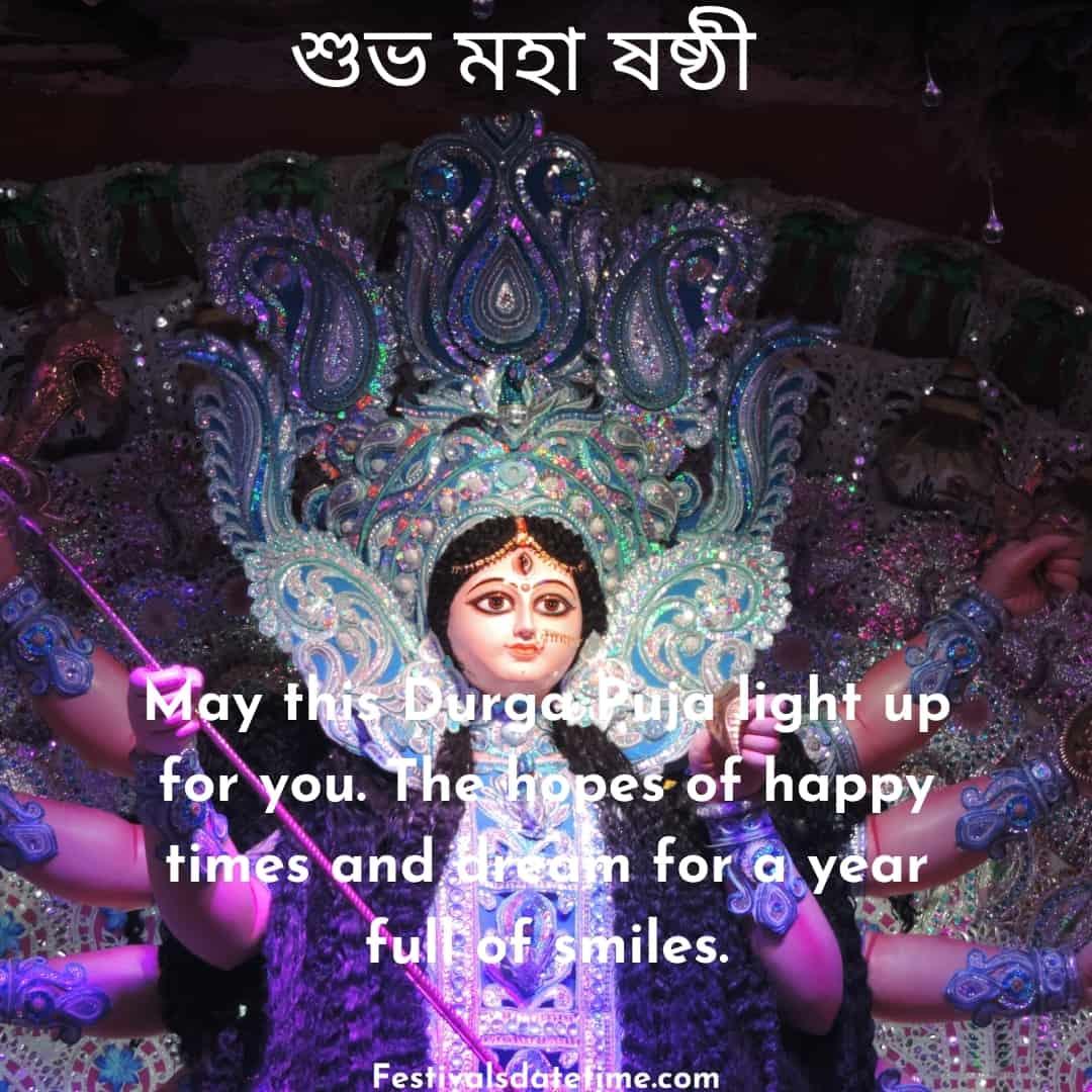 subho_maha_sasthi_image