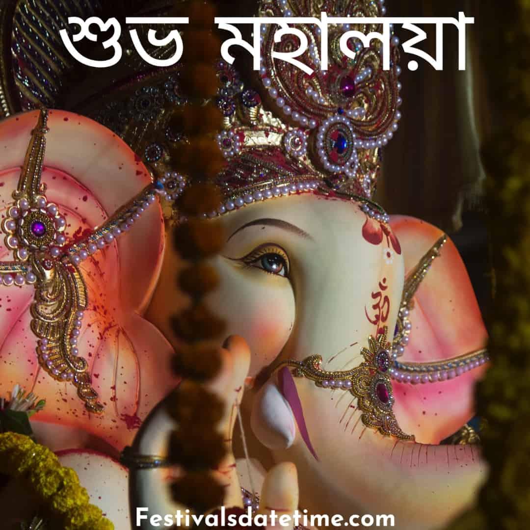 subho_mahalaya_greetings_in_bengali