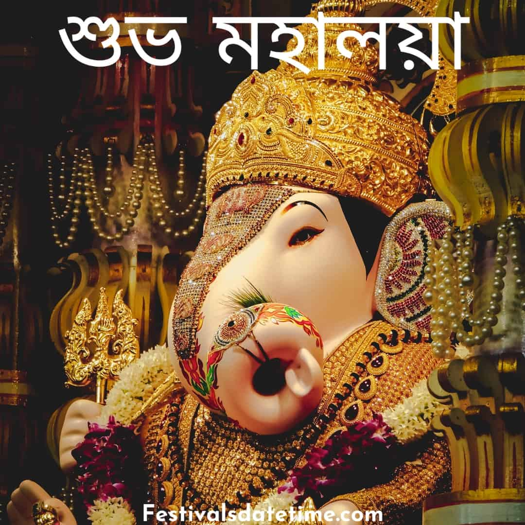 subho_mahalaya_greetings_in_english