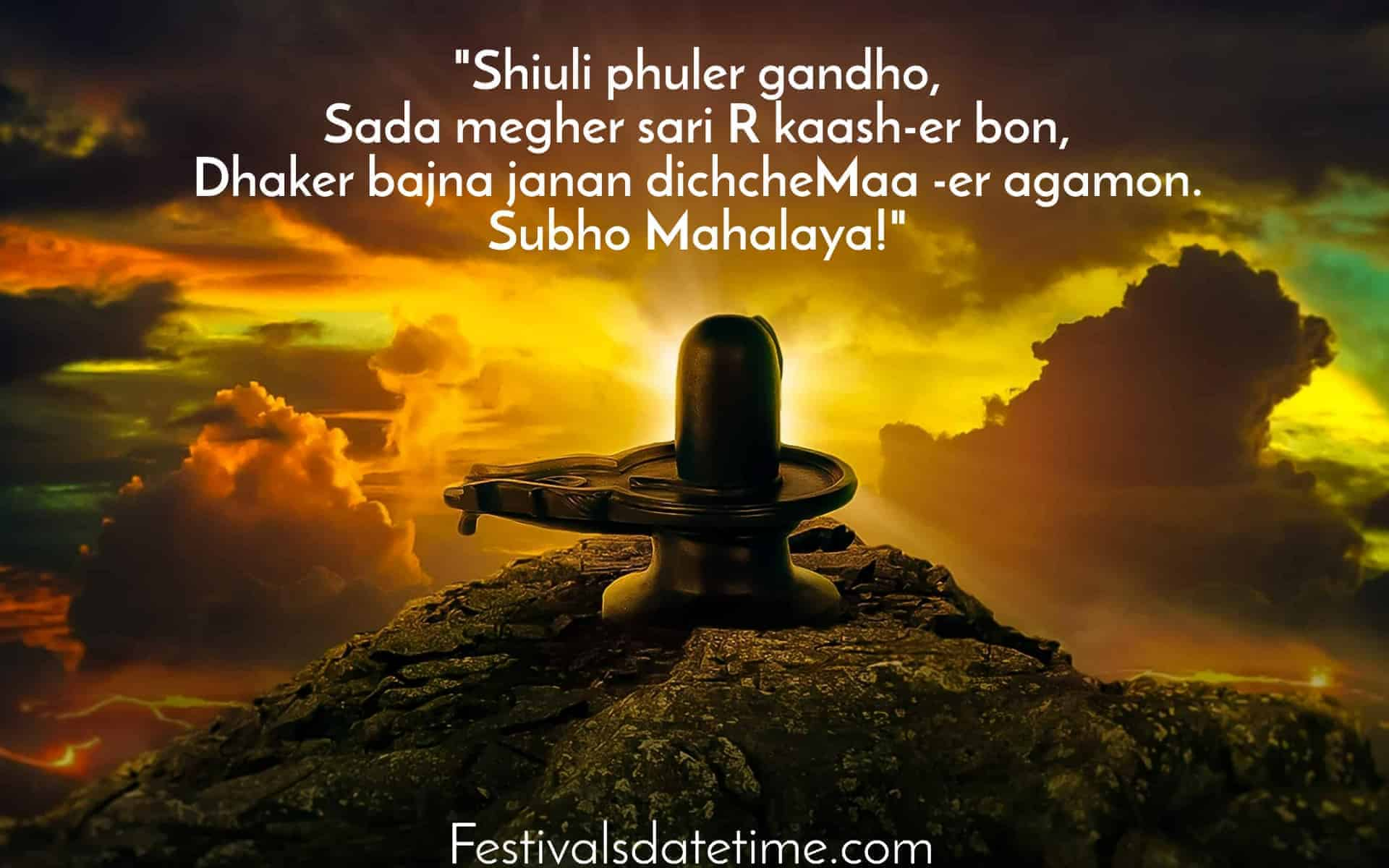 subho_mahalaya_quotes_in_english