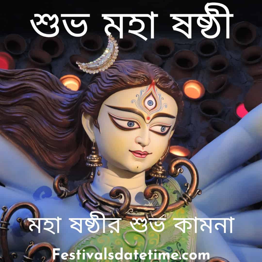 subho_sasthi_image