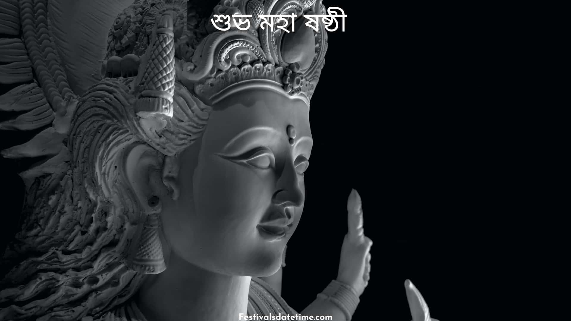 subho_sasthi_image_download