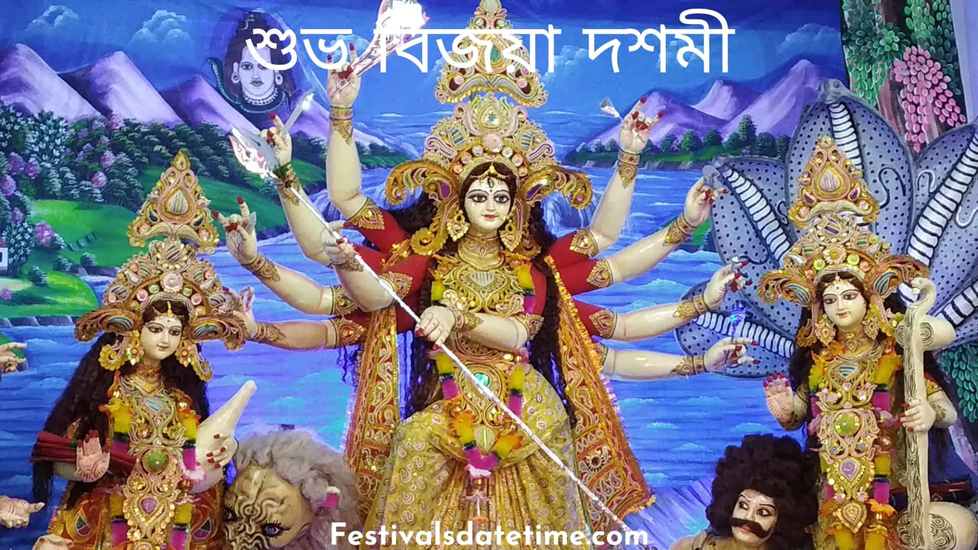 vijaya_dashami_hd_wallpapers