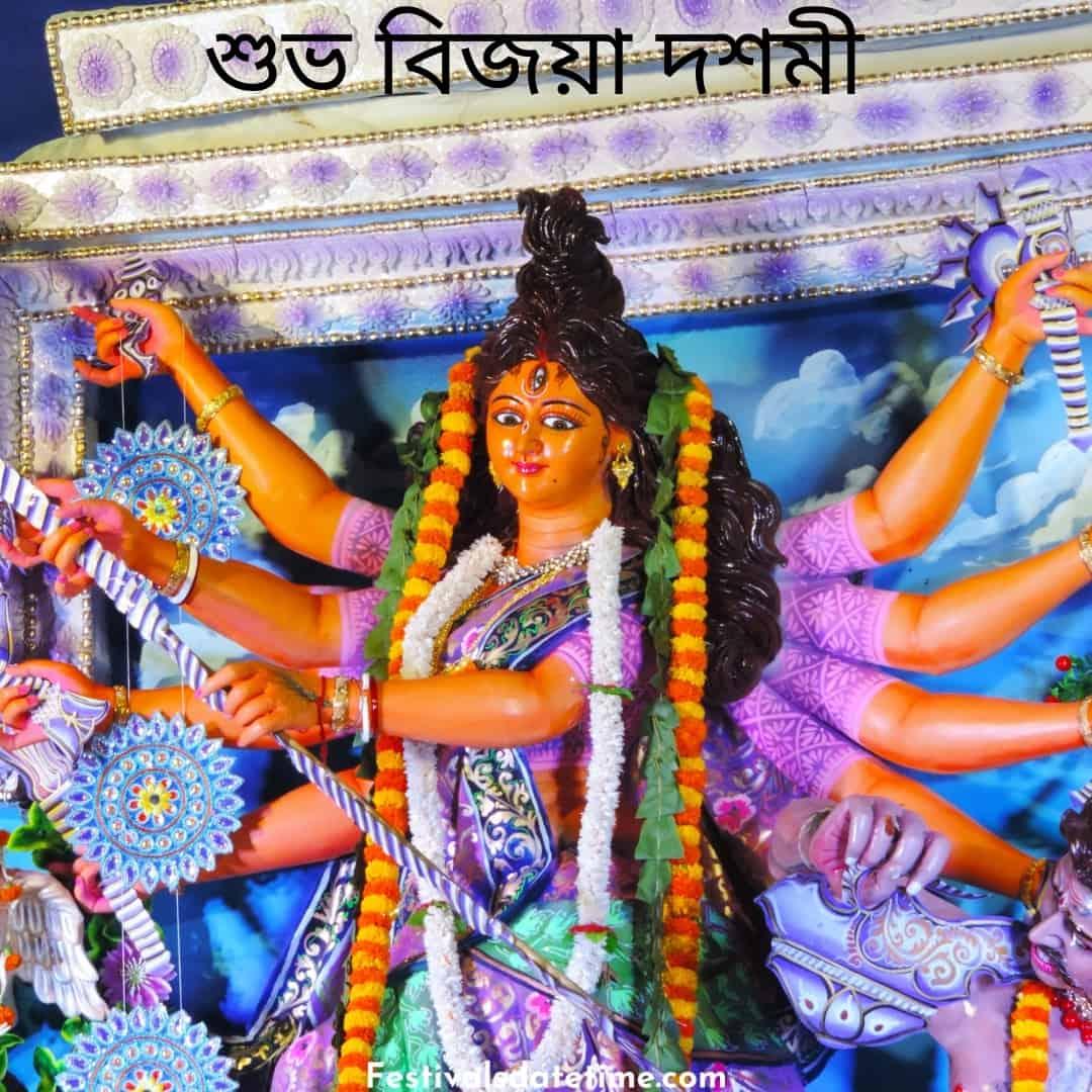 vijayadashami_images