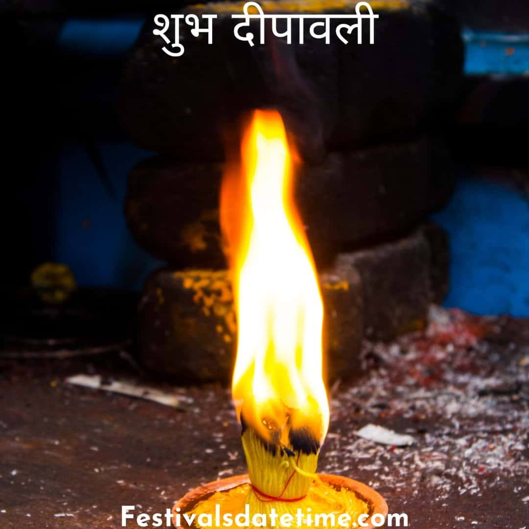 quotes_on_fire_in_hindi